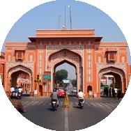 Jobs in Rajasthan